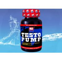 China Natural Testo Booster Fenugreek Muscle Building Supplements For Men on sale
