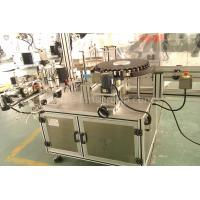 Quality High Speed Round Bottle Automatic Labeling Machine , Rotary Labeling Machine wholesale