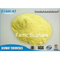 Quality Printing And Dyeing Sewage Treatment Ferric Sulphate Industrial Grade wholesale