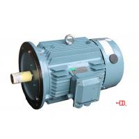 Quality Waterproof IMB3 7.5KW Induction Electric Motor Torque , High Temperature Resistant wholesale