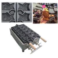 Quality New design  ice cream taiyaki waffle grill baker of fish shape with open mouth wholesale