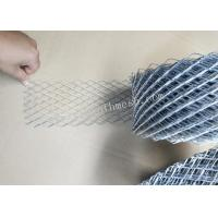 Buy cheap 6.5cm Width Brickwork Reinforcement Mesh 16m Length 480g / M2 12*25mm Hole from wholesalers