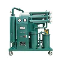 Cheap Insulating Oil Purifier,Insulating Oil Purification,Insulating Oil Recycling ZYB-50 for sale