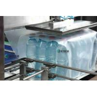 Quality Thermal Curved Bottle Shrink Packing Machine 20000BPH Labeling Equipment wholesale
