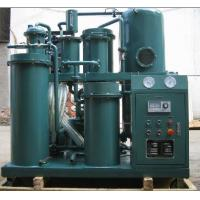 Buy cheap Contaminated Hydraulic Oil Purification Oil Dehydration Oil Purifying Plant from wholesalers