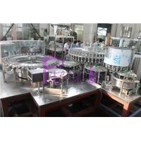 Quality 25000BPH Bottle Water Filling Machine With Siemens PLC And Two Pieces Construction wholesale