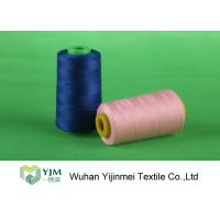 Quality Plastic Cone Dyed  Polyester Industrial Sewing Machine Thread For Textile / Garment wholesale