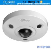 Quality Dahua Outdoor security camera system 6MP Full HD Waterproof CCTV Camera wholesale