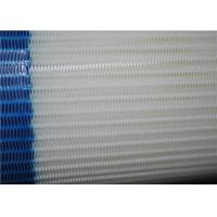 Quality Under 230 Degree Polyester Spiral Mesh Belt For Sludge Dewatering wholesale