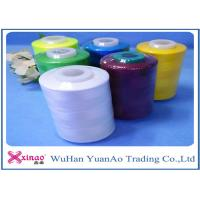 Quality 40/2 Bright Industrial Sewing Machine Thread 3000 Yarn on Plastic Cone, Spun Ring Thread wholesale