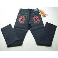 China The best bbc jeans on sale