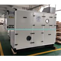 Buy cheap Industrial Low Humidity Dehumidifier product
