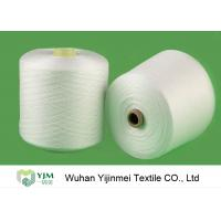 Quality 20S /2 30s /2 40s /2 50s /2 60s /2 Polyester Twisted Yarn High Tenacity White Color wholesale