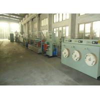 Quality PP Strapping Band Machine , Single Screw Strap Banding Machine wholesale