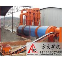 China Yukuang Industrial rotary kiln drying gypsum powder machine reliable factory on sale