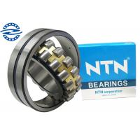 Quality NTN Tractor Electric Bicycle Spherical Roller Bearing 22320CAM/W33 With Copper Cage wholesale