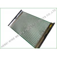 Quality FLC513 /FLC514 Solid Control Shaker Screen Hookstrip With Rubber Seal wholesale