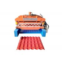 China Bamboo Shape Cold Roll Forming Equipment , Metal Roofing Roll Former Coil Width 1200mm on sale