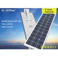 China 80W High Efficiency All In One Solar Street Light With Pir Motion Sensor Solar Powered on sale