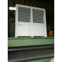 Quality Industrial High Temperature Food Dryer Dehydrator / Fruit Drying Equipment wholesale