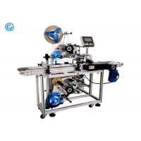 Quality Bottom Automatic Labeling Machine Economical Practical With Stable Labeling Accuracy wholesale