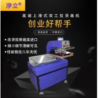 China 3d large format digital sublimation heat press transfer printer parts for sale printing machine price in sri lanka on sale