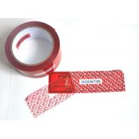 Quality Digital Russia Red Security Tape Provides Maximum Security With Perforation wholesale