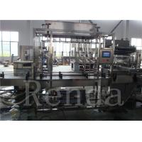 China Water Filling Machinery Oil Filling Machine Bottling Production Line for Big Bottle 5L/10L on sale