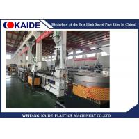 Quality Inline Drip Irrigation pipe making machine /flat drip irrigation extrusion machine wholesale