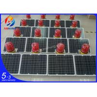Quality AH-MS/S city high-rise buildings USED solar powered medium intensity aviation; TOWER LIGHTS wholesale