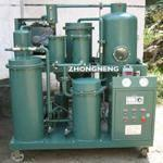 Quality Oil Purification Systems, Oil Purifier wholesale