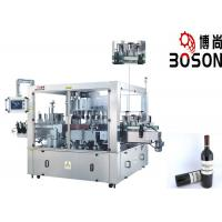 Quality Three Faces Location aAutomatic Sticker Labeling Machine  Rotary System Machinery wholesale