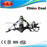 China Marine Self Contained Breathing Apparatus,6L on sale