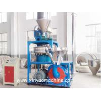 Quality Rotor type Pulverizer PVC Pipe Extrusion Line for grinding / Milling wholesale