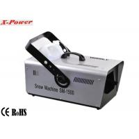Quality Professional 1500w Snow Making Machine Fake Snow Maker DMX Control    X-09D wholesale