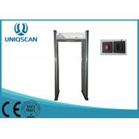 Quality Waterproof Multi Zone Metal Detector Door Frame For Government Office wholesale