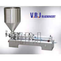 Quality VRJ--DG One Head Ointment Filling Machine wholesale