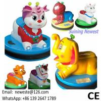 Quality Guangzhou Indoor Mini Animal Rider Rotation Collision Bumper Car For Kids wholesale