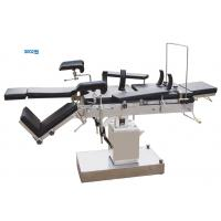 Quality Model YA-3002 Multi-purpose operating table,Side-controlled wholesale