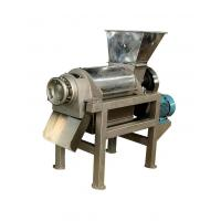 Buy cheap Vegetable and Fruit Juice Extractor from wholesalers