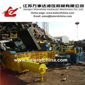 China Scrap Metal Compactor on sale