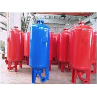 Quality Carbon Steel Diaphragm Pressure Tanks For Well Water Systems 1.6MPa Pressure wholesale
