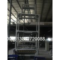 Cheap Double Layer PE Film Blowing Machine Co Extrusion Blown Film Plant For for sale