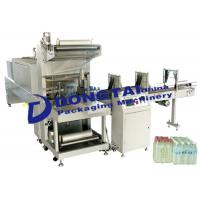 China Heat Shrink Film Packaging Machine on sale
