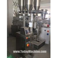 China DXD Automatic grain packing machine on sale