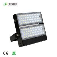 Quality 300W Led Outdoor Security Lights , High Mast Led Security Flood Light For Airport wholesale