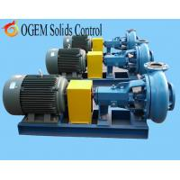 Quality Sand Pump,mechanical seal pump wholesale