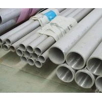 Quality 2500mm Large Diameter Seamless Stainless Steel Boiler Pipe 8m Length wholesale