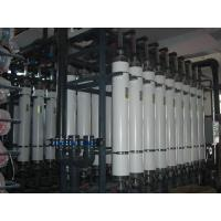 Quality Industrial Water Ultrafiltration System wholesale