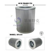 Quality Artificial Coal 50 Micron Filter Bolt Hole Construction For Natural Gas Purification wholesale